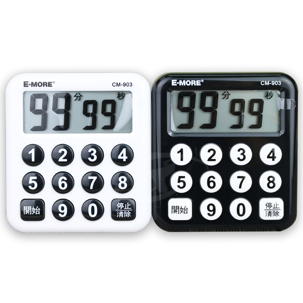 E-MORE 數字鍵正倒數計時器CM-903