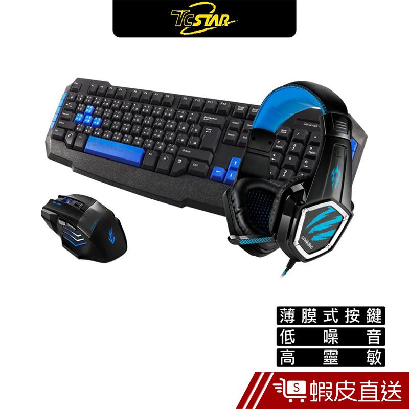 TCSTAR KIT9904 電競款USB有線鍵盤滑鼠組 USB有線鍵盤滑鼠組 有線鍵盤滑鼠組 鍵鼠組 現貨 蝦皮直送