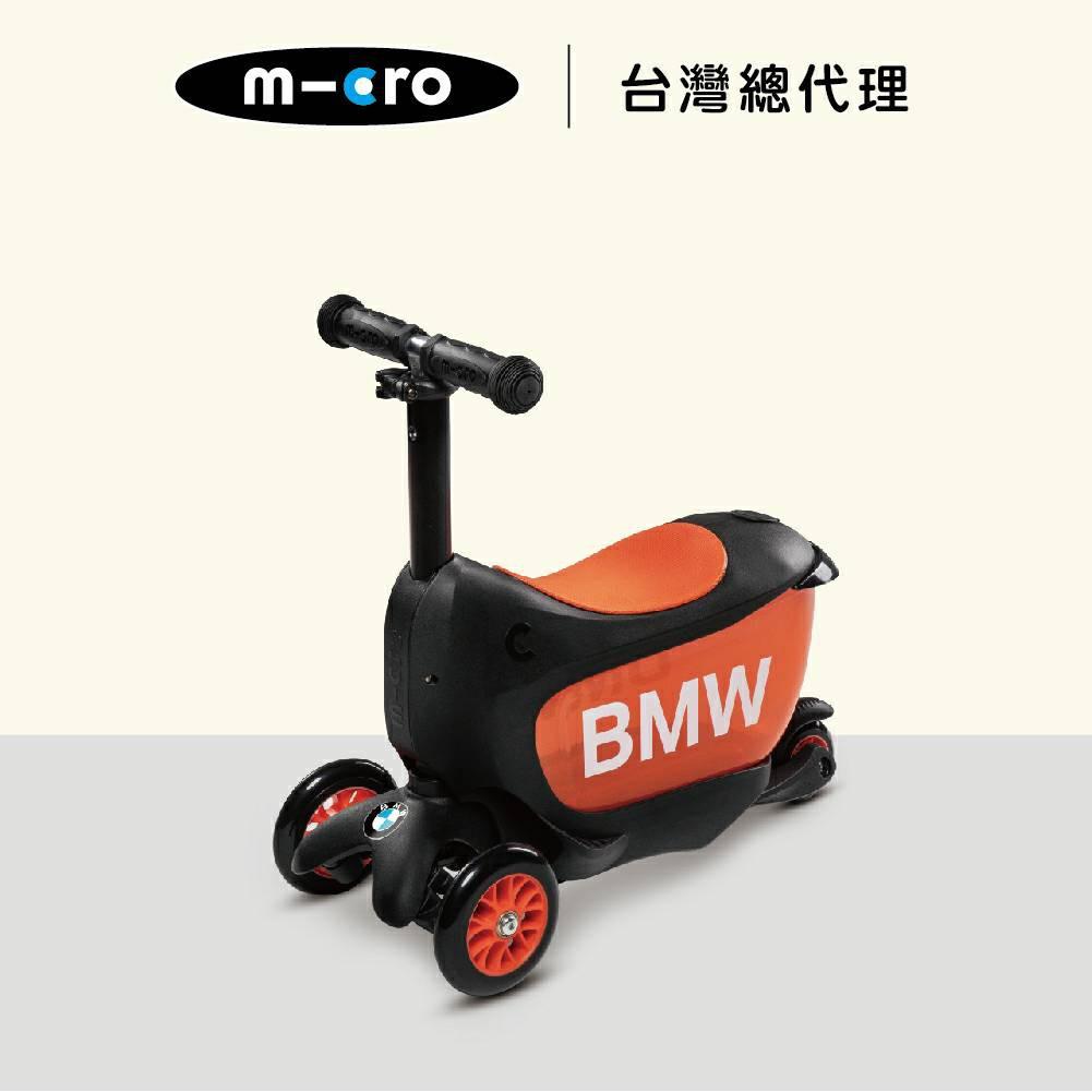 【瑞士Micro】BMW Kids Scooter 兒童滑步車/滑板車(適合1到5歲)