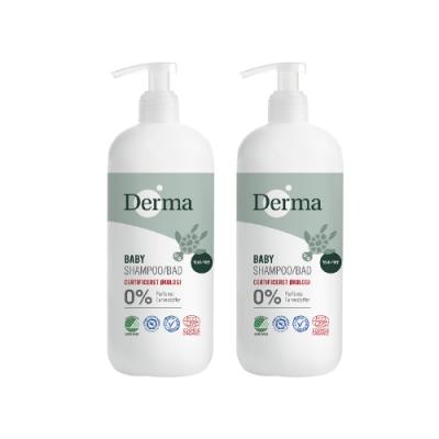 丹麥Derma 有機低敏寶寶洗護系列-有機滋潤護膚霜乳液家庭號250ml (2入)