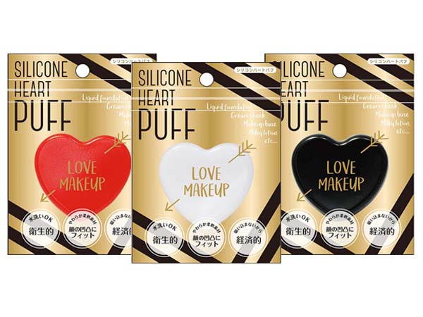 Silicone~Heart Puff心形矽膠粉撲(袋裝)1入~3色可選【D055730】