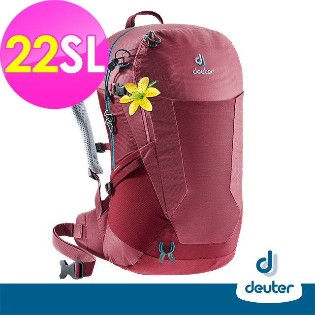 deuter 德國FUTURA透氣網架背包/健行包/女性窄肩款22SL(3400018莓紅)(登山屋)