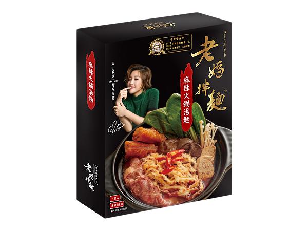 老媽拌麵~麻辣火鍋湯麵(135g)【D150780】