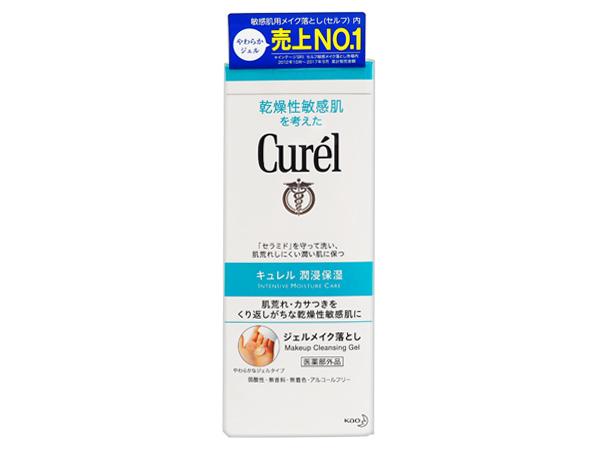 花王 Curel珂潤 乾燥性敏感肌系列 潤浸保濕深層卸粧凝露130g【D236203】