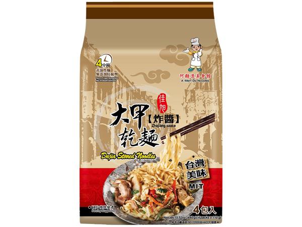 大甲乾麵~炸醬(110gx4包入)【D931814】團購/乾拌麵
