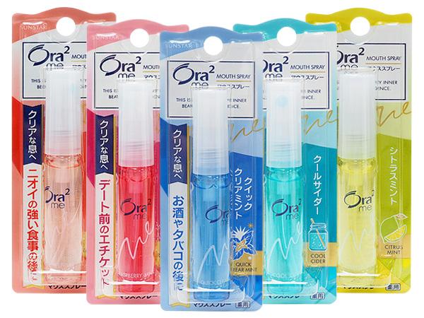 Ora2~淨澈氣息口香噴劑(6ml) 款式可選【D008861】