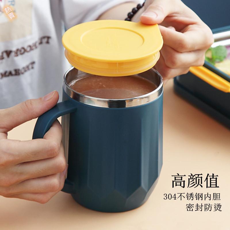 創意304不銹鋼保溫馬克杯帶蓋雙層密封ins辦公杯情侶咖啡奶茶水杯柒柒