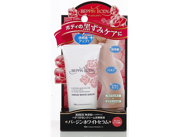日本COSMO~美人心機~美體柔嫩乳暈霜30g【D159004】
