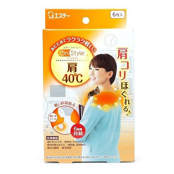 日本【雞仔牌】6小時持續 肩暖貼 6貼入
