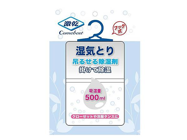 激乾吊掛式集水除濕袋(500ml)【D301517】