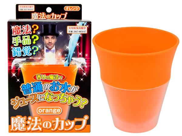 HIRO~魔法杯(1入) 橘子口味/水蜜桃口味/可樂口味/檸檬口味 4款可選【D038249】