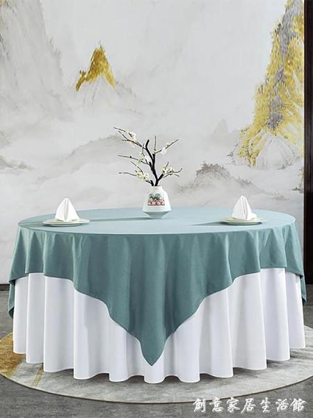 圓形餐桌臺布加厚酒店大圓桌桌布布藝飯店宴會圓桌餐布餐廳桌布 創意家居生活館