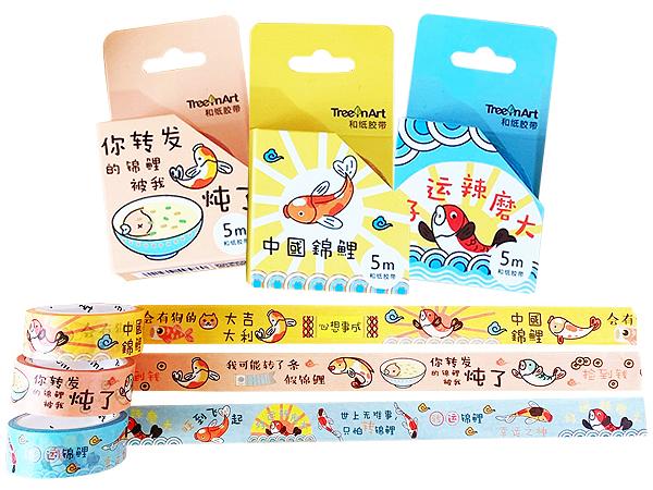 日系小清新學院風紙膠帶(1入) 款式隨機出貨【D011800】
