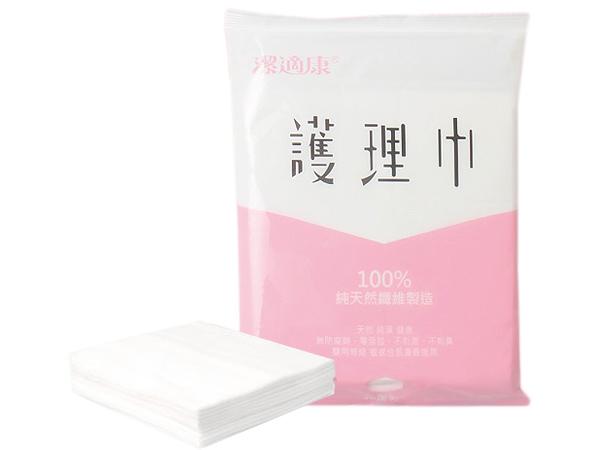 潔適康~護理巾(10張/包)【D033319】