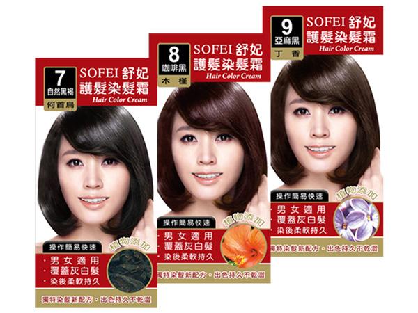 SOFEI 舒妃~何首烏/木槿/丁香 護髮染髮霜(50gx2劑) 3款可選【D001350】