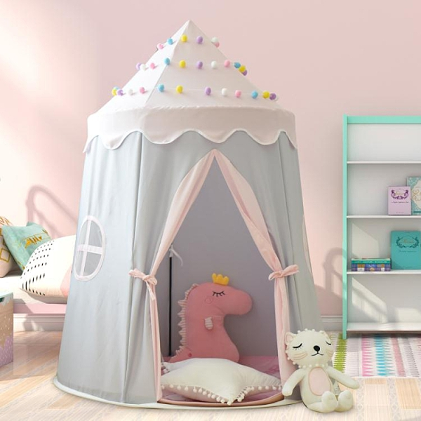 兒童帳篷游戲屋室內家用女孩男孩寶寶公主城堡小房子玩具屋蒙古包 童趣屋  新品 LX
