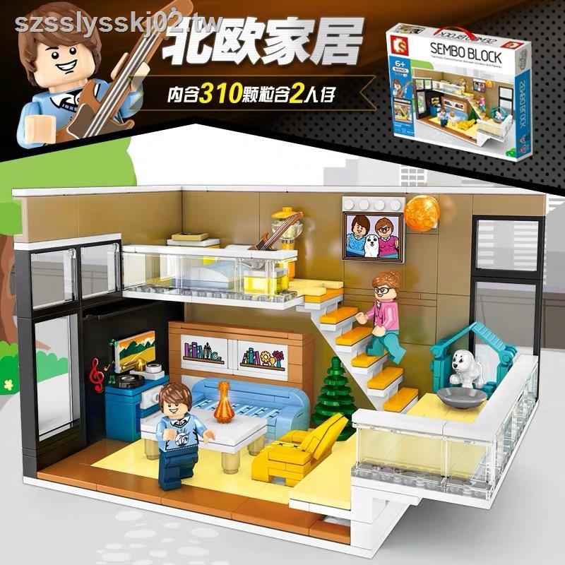 ◎樂高積木兒童玩具小顆粒拼圖北歐室內場景愛情拼裝公寓5紀念拼插0