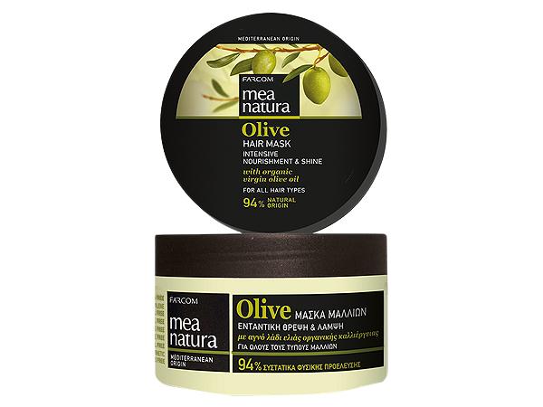 希臘 mea natura 美娜圖塔~橄欖豐盈髮膜(250ml)【D120414】