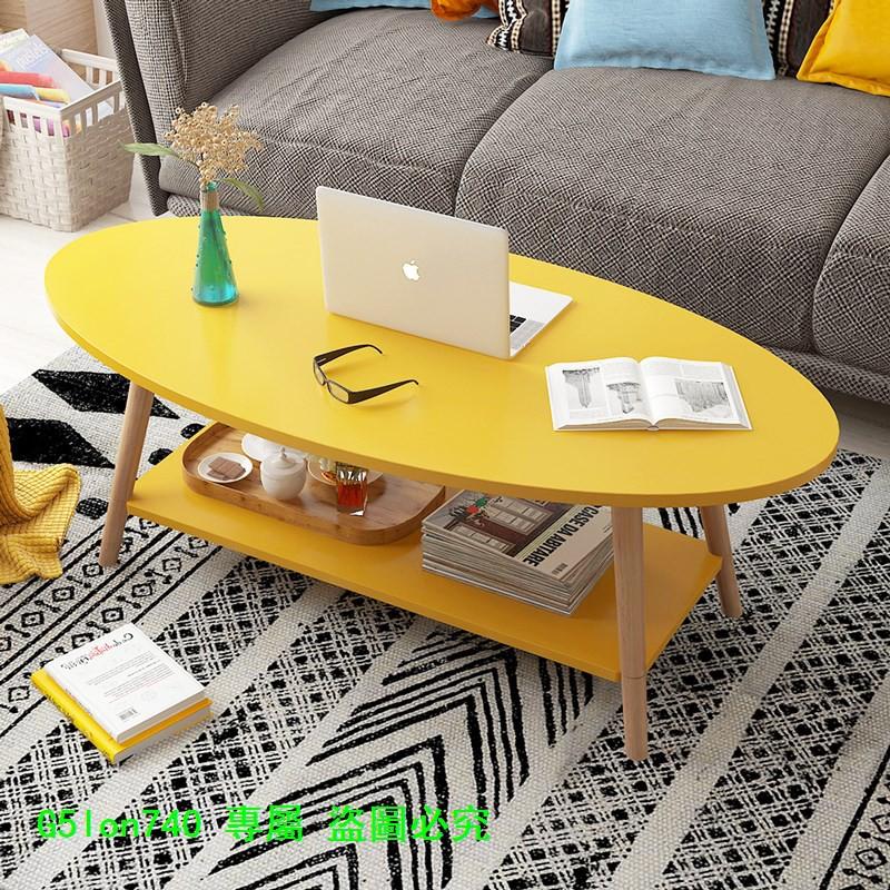 【天天特價I46】北歐雙層茶幾客廳家用可移動創意邊幾沙發臥室小茶幾桌現代小戶型