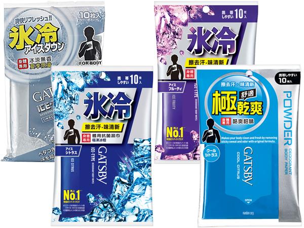 GATSBY~體用抗菌濕巾(10張入) 4款可選【D132397】