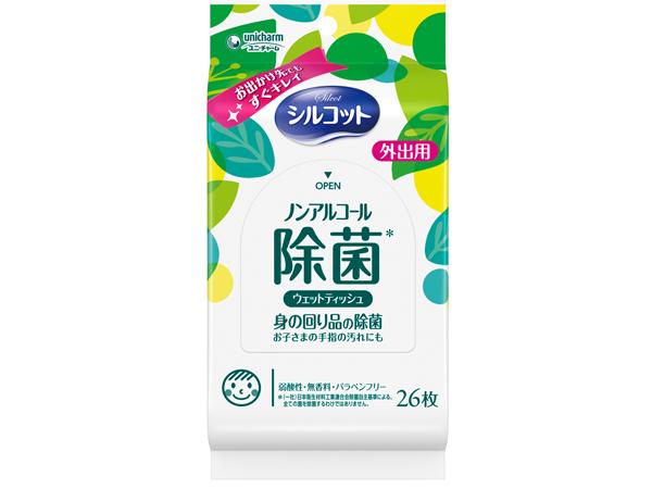 日本 Unicharm絲花~無酒精除菌濕巾外出包(26抽)【D464708】