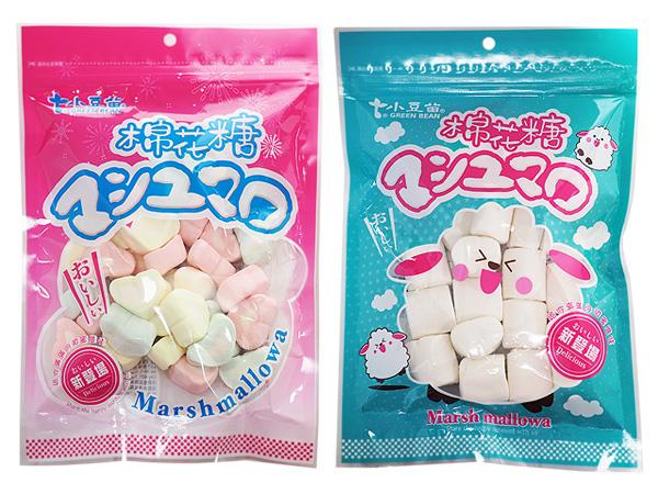 小豆苗~彩心棉花糖/大筒狀特白棉花糖(110g) 款式可選【D019616】