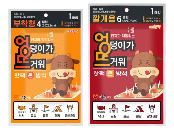 韓國 Farmtech~12小時熱感發熱軟墊(一片入) 款式可選 【D921356】