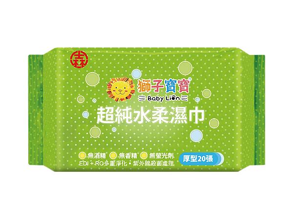 Baby Lion 獅子寶寶~超純水柔濕巾厚型(20抽)【D660038】