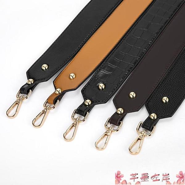 小CK包包肩帶單買寬包帶配件斜背側背包背帶百搭寬肩帶配件包帶子 芊墨左岸