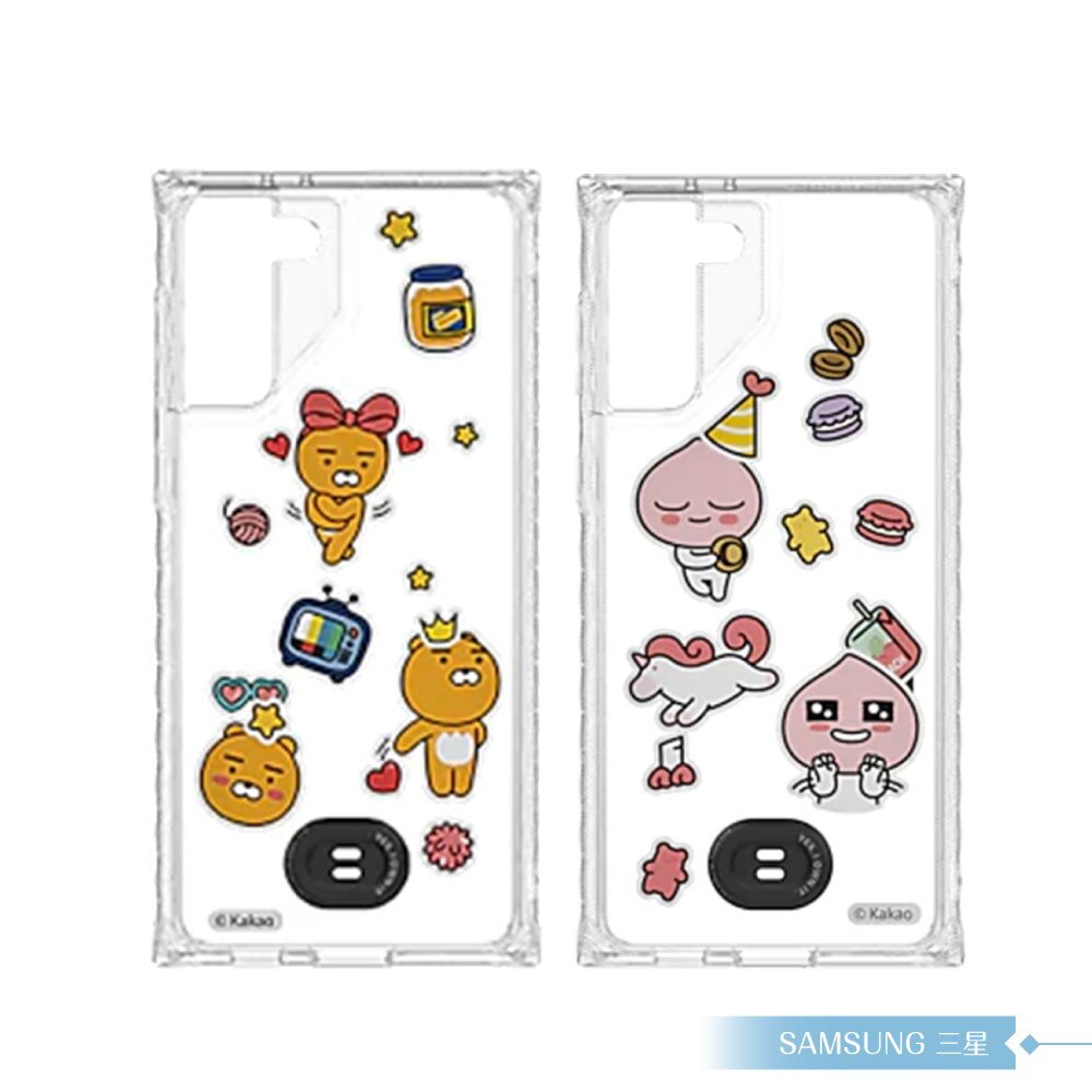 Samsung三星 原廠Galaxy S21+ G996專用 KaKao智慧背蓋【公司貨】