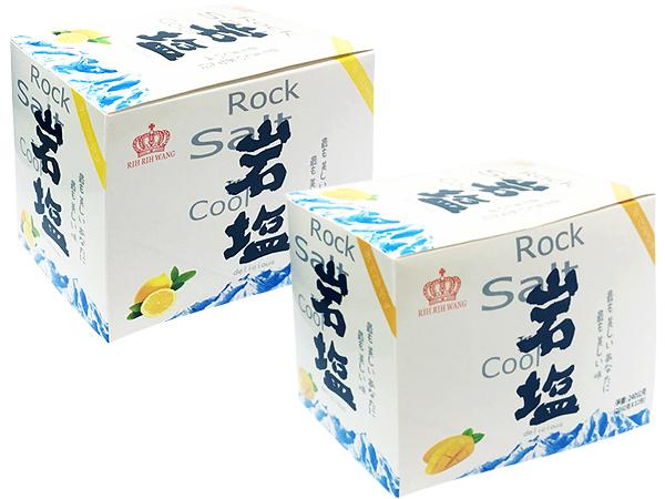 日日旺~岩鹽糖(20gx12入)盒裝 檸檬/芒果 款式可選【D947756】