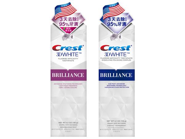 美國 Crest~3DWhite專業鑽白牙膏(116g) 長效清新/鑽亮炫白 兩款可選【D943822】