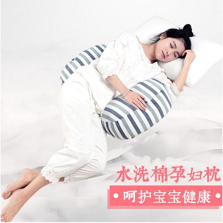 孕婦枕頭護腰側睡枕托腹抱枕靠枕孕婦睡覺側臥枕孕婦用品U型枕