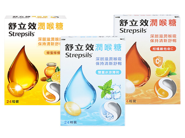 Strepsils 舒立效~潤喉糖(24顆入) 蜂蜜檸檬/雙重冰涼薄荷/柑橘維他命C 3款可選【D991434】
