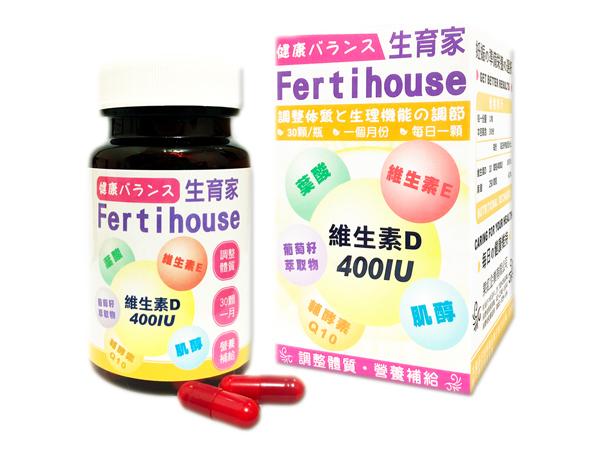 生育家 FertiHouse~維生素D葉酸肌醇Q10膠囊(30顆)【D874878】