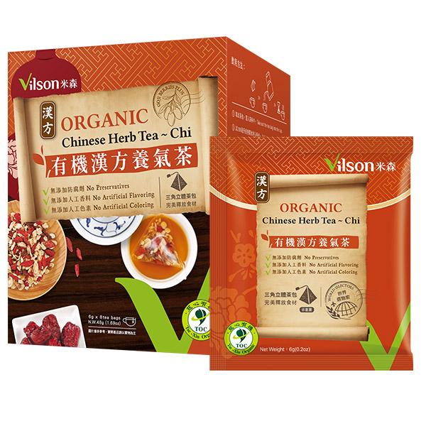 【米森 vilson】有機漢方養氣茶(6g x8包/盒)