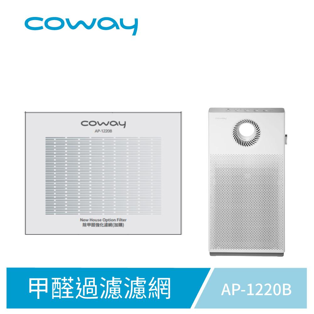 AP-1220B適用|客製化 - 甲醛過濾濾網