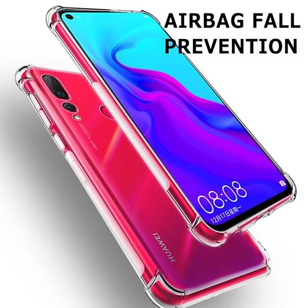 【第二個半價】華為 Y9 Prime 2019 Huawei 手機殼 四角防摔 空壓殼 保護殼 透明手機殼