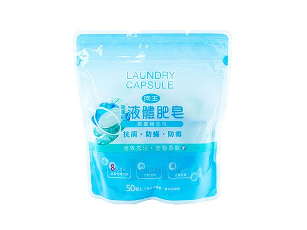 南王~超濃縮三色液體肥皂膠囊補充包-小蒼蘭(13gx50入)【D041090】