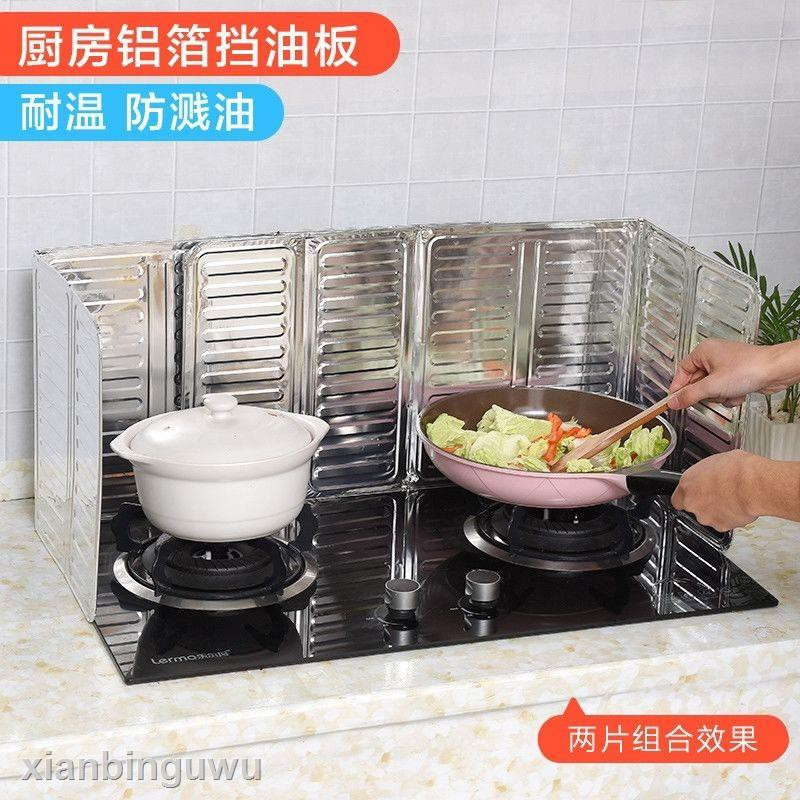 精美商品防濺油擋板擋油板廚房煤氣灶隔熱用品灶臺炒菜鋁箔隔熱板擋油板