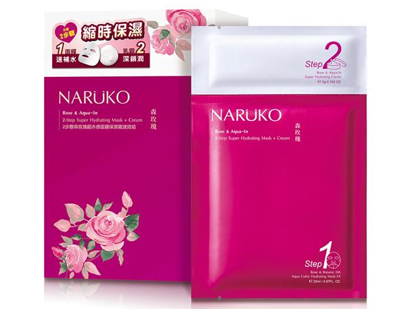 NARUKO~2步驟森玫瑰超水感面膜保濕霜速效組(4片入)【D269096】