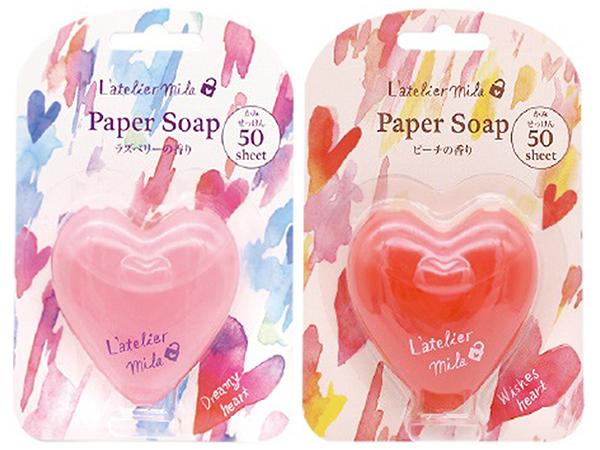 日本 Charley~心工坊紙香皂(50枚) 款式可選【D095661】