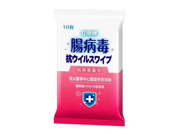 LET-GREEN 立得清~抗病毒濕巾(腸病毒)10抽【D085405】