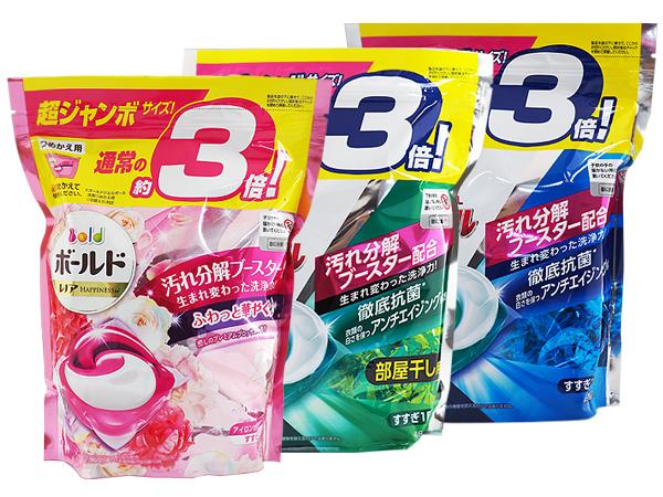 日本P&G~3D洗衣膠球(新版補充包)1袋入 款式可選【D142793】