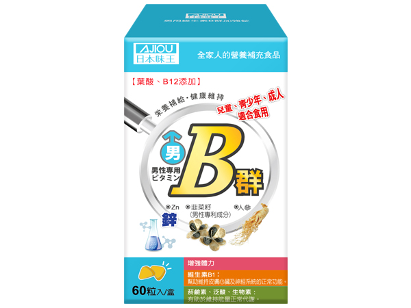 日本味王~男用維生素B群+鋅(60粒)【D656864】