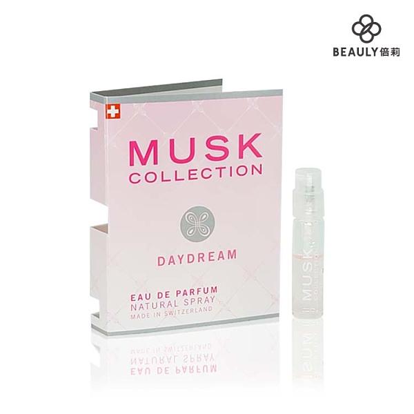 Musk Collection 瑞士 Day Dream 春漾夢境淡香精 針管1.4ml《BEAULY倍莉》