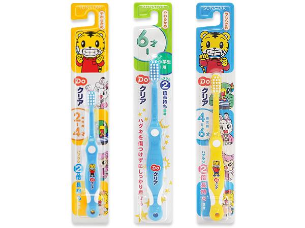 日本 SUNSTAR 三詩達~巧虎兒童牙刷(1支入) 款式可選【D214835】顏色隨機出貨