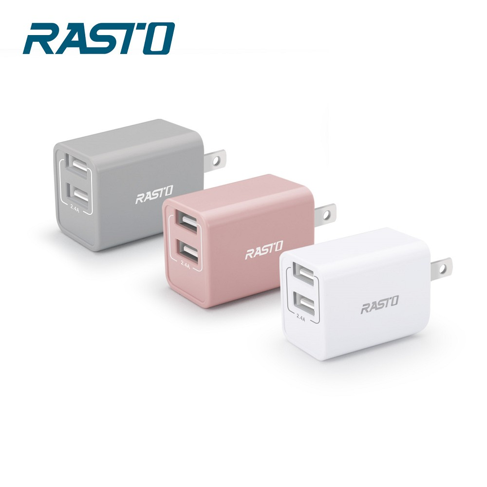 RASTO RB6 智慧型2.4A雙USB摺疊快速充電器