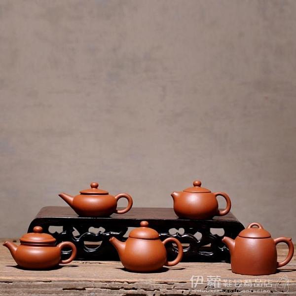 迷你可養小紫砂壺個性精品茶寵擺件茶盤茶道配件手把指尖壺茶偶 伊蘿