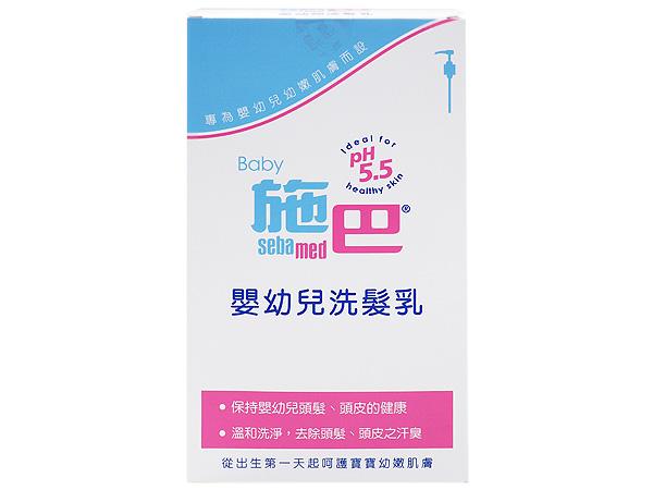 Seba med 施巴~嬰幼兒洗髮乳(500ml) 【D901707】